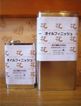 shop_kenzai_ecohana_2