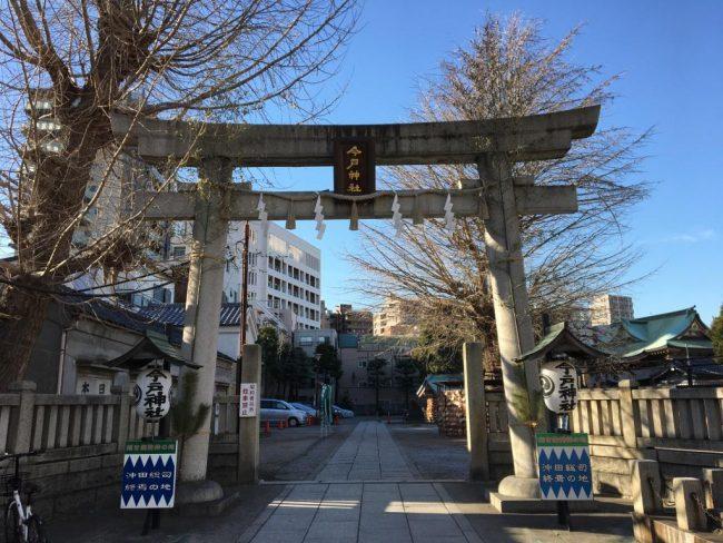今戸神社門