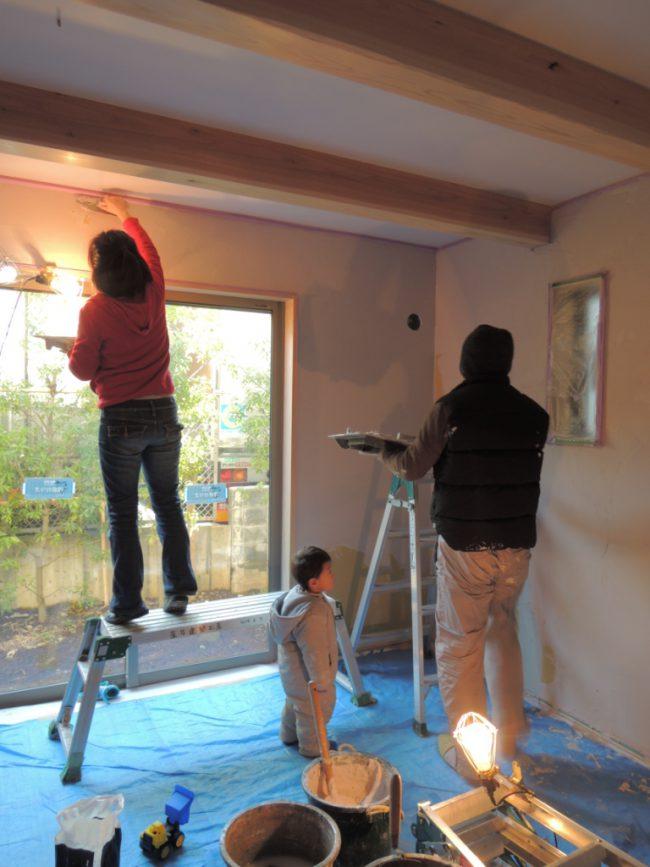 ヒロキ塗り壁